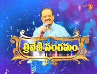 Triveni Sangamam – Special Music Show E1 – 14th Jun