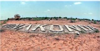 $3 Billion Investment On The Way To Donakonda