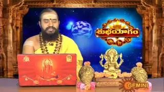 Subha Yogam | Dt 30-10-15