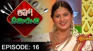 Aha Emi Ruchi – Cookery Show – 10th Aug Murmarala Garelu