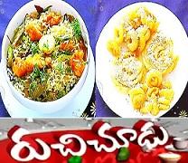Teepi Khaja, Gavvalu and Chekodilu Recipes – Ruchi Chudu 26th Oct
