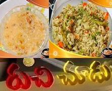 Aloo Kheer,Veg Biryani Recipes | Ruchi Chudu 30th Nov 2015