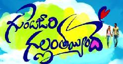 Gunde Jaari Gallanthayyinde Daily Serial – 13th july