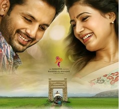A Aa Movie Latest Wallpapers