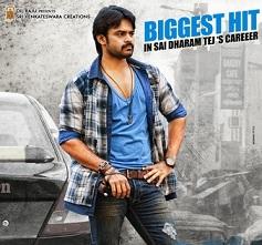 Supreme Biggest Hit Posters