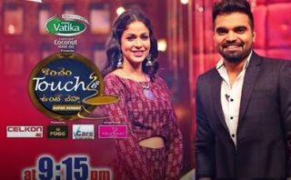 Koncham Touch lo Unte Cheptha – 24th July with  Lavanya Tripathi