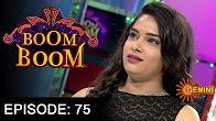 Boom Boom – Actress Hari Teja – E 75 – 18th  Sep