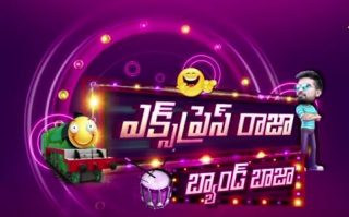Pradeep's Express Raja Band Baaja Comedy Show – 24th Sep