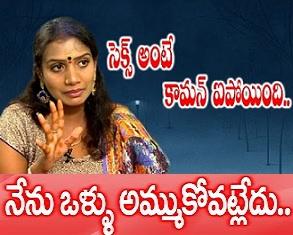 Kalavari Kodalu fame 'Chenchu' Mallika Interview – TV Stars – E 2