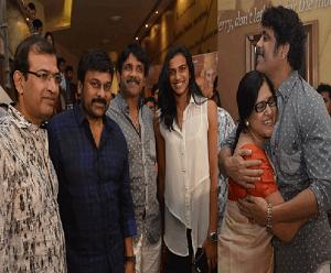 Om Namo Venkatesha Premiere At Cinemax