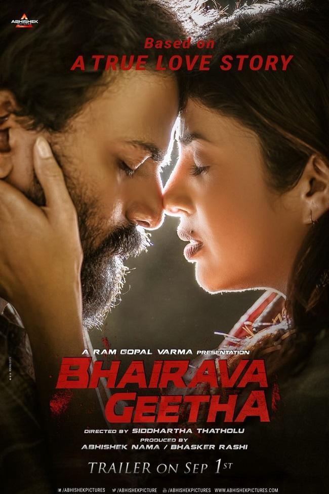 First look: RGV's 'Bhairava Geetha'